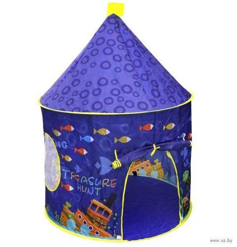 """Детская игровая палатка """"Море"""" — фото, картинка"""