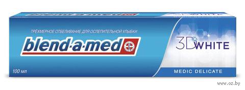 """Зубная паста """"3D White. Medic Delicate"""" (100 мл)"""
