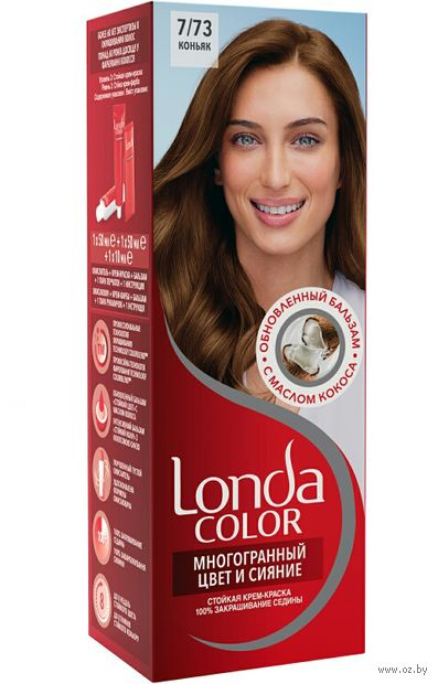 """Крем-краска для волос """"LondaColor"""" (тон: 36, коньяк)"""