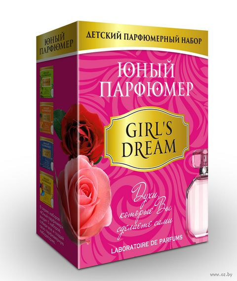 """Набор для изготовления духов """"Юный парфюмер. Girl's dream"""""""