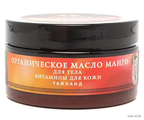 Масло манго для тела (100 мл)