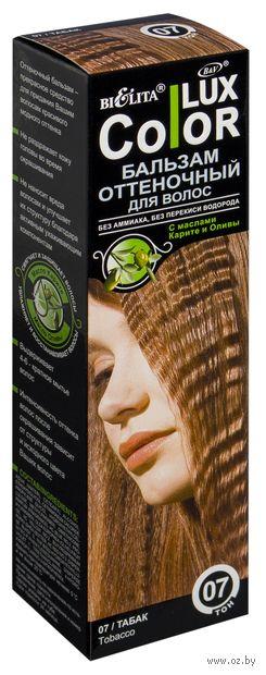 """Оттеночный бальзам для волос """"Color Lux"""" (тон: 07, табак) — фото, картинка"""
