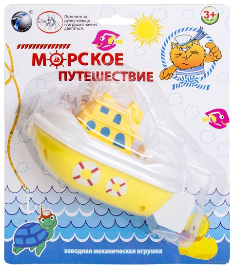 """Заводная игрушка для купания """"Кораблик"""" (арт. YS1378-23)"""