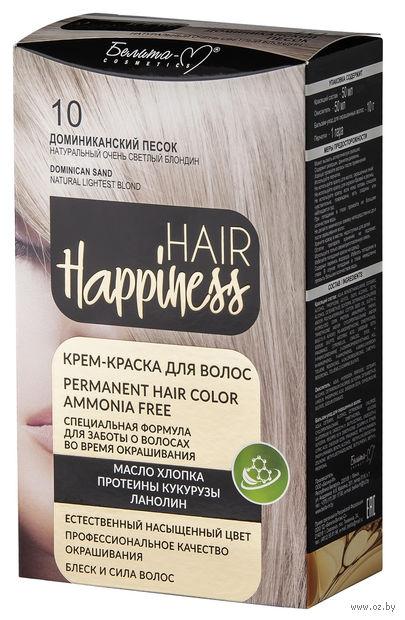 "Крем-краска для волос ""Hair Happiness"" тон: 10, доминиканский песок — фото, картинка"