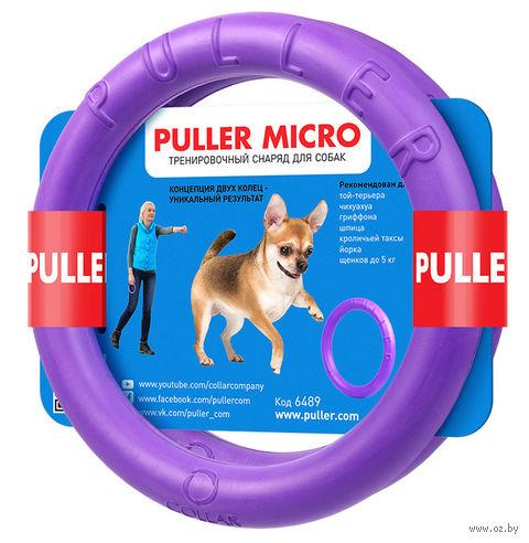 "Игрушка для собак ""Puller Micro"" (13 см) — фото, картинка"