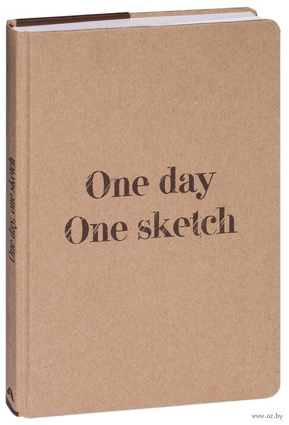 "Скетчбук ""One day, one sketch"" (А5) — фото, картинка"