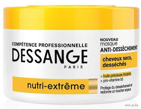 """Маска для волос """"Dessange. Экстра питание"""" (250 мл) — фото, картинка"""
