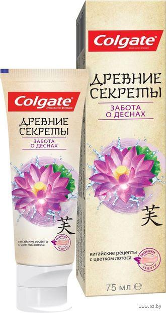 """Зубная паста """"Забота о дёснах"""" (75 мл) — фото, картинка"""