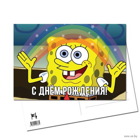 "Открытка ""С днём рождения!"" (арт. 3760) — фото, картинка"