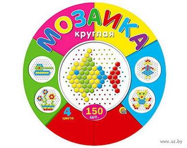 Мозаика (150 элементов; арт. М-5657)