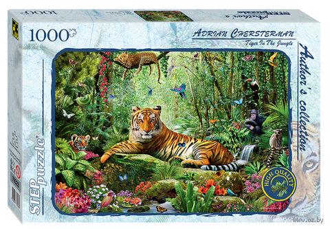 """Пазл """"Тигр в джунглях"""" (1000 элементов) — фото, картинка"""