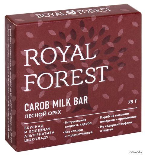"""Шоколад из кэроба """"Royal Forest. Лесной орех"""" (75 г) — фото, картинка"""