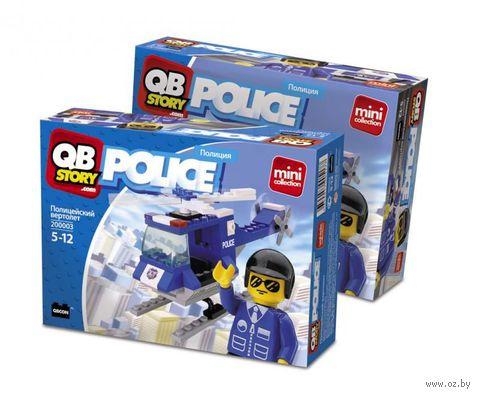 """QBStory. Police. """"Полицейский вертолет"""" (200003)"""