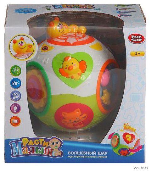 """Музыкальная игрушка """"Волшебный шарик"""""""