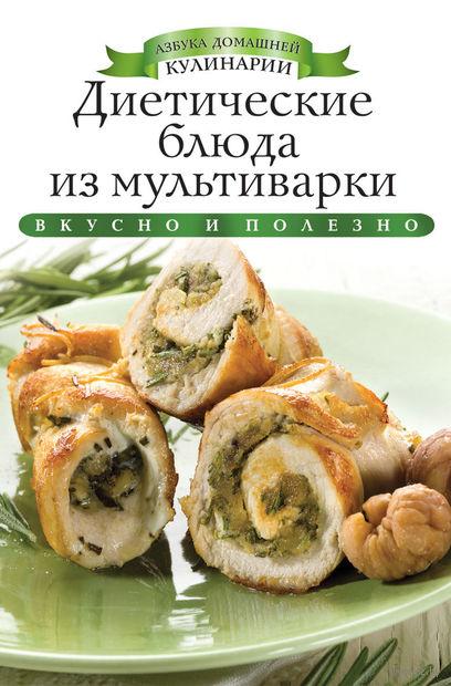 Диетические блюда из мультиварки — фото, картинка