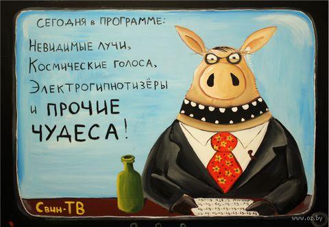 """Магнит сувенирный """"Картины Васи Ложкина"""" (арт. 1761)"""