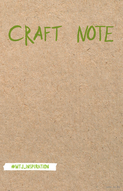 "Блокнот ""Craft Note"" (А5) — фото, картинка"