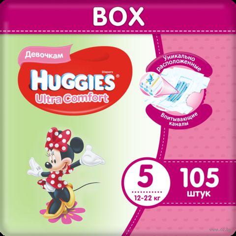 "Подгузники ""Ultra Comfort. Disney Box. Girl 5"" (12-22 кг; 105 шт.) — фото, картинка"