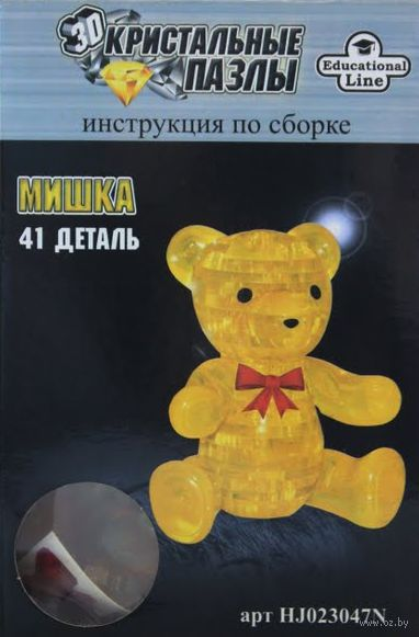 "Пазл ""3D Crystal Puzzle. Мишка"" (41 элемент)"