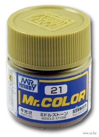Краска Mr. Color (middle, C21)