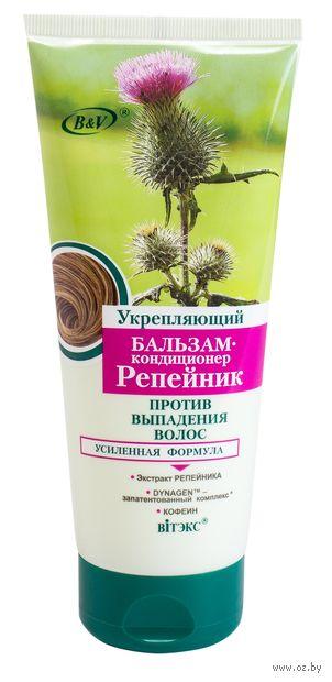 """Бальзам-кондиционер для волос """"Репейник"""" (200 мл) — фото, картинка"""