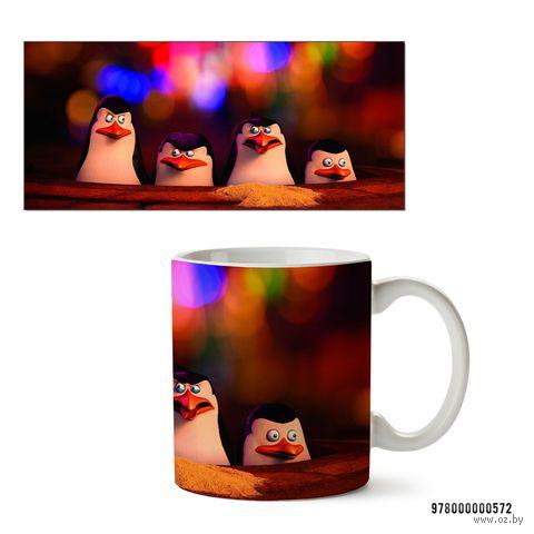"""Кружка """"Пингвины из Мадагаскара"""" (572)"""