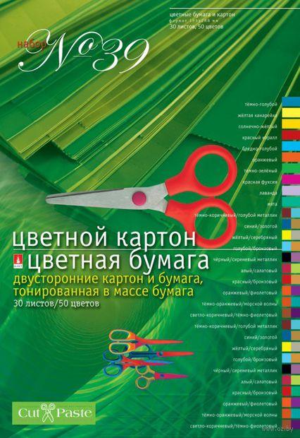 Набор цветной бумаги и картона №39 (А4; 30 листов; 50 цветов) — фото, картинка