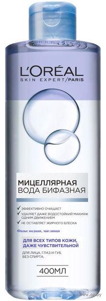 """Мицеллярная вода """"Бифазная"""" (400 мл) — фото, картинка"""