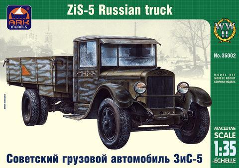 Советский грузовой автомобиль ЗиС-5 (масштаб: 1/35) — фото, картинка