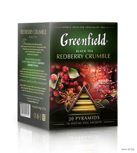 """Чай черный """"Greenfield. Redberry Crumble"""" (20 пакетиков) — фото, картинка"""