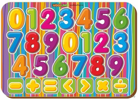 "Рамка-вкладыш ""Изучаем цифры"" (арт. 091202) — фото, картинка"