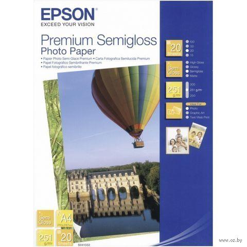 Высококачественная полуглянцевая фотобумага Epson (20 листов, 251 г/м2, A4)