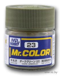 Краска Mr. Color (dark green, C23)