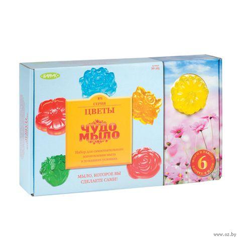 """Набор для изготовления мыла """"Чудо-мыло. Цветы"""" (большой) — фото, картинка"""