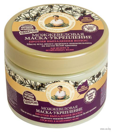 """Маска-укрепление для волос """"Можжевеловая. Против выпадения волос"""" (300 мл) — фото, картинка"""