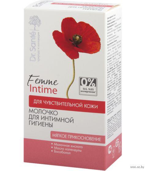 """Молочко для интимной гигиены """"Мягкое прикосновение"""" (230 мл)"""