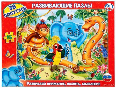 "Пазл-рамка ""38 попугаев"" (15 элементов) — фото, картинка"