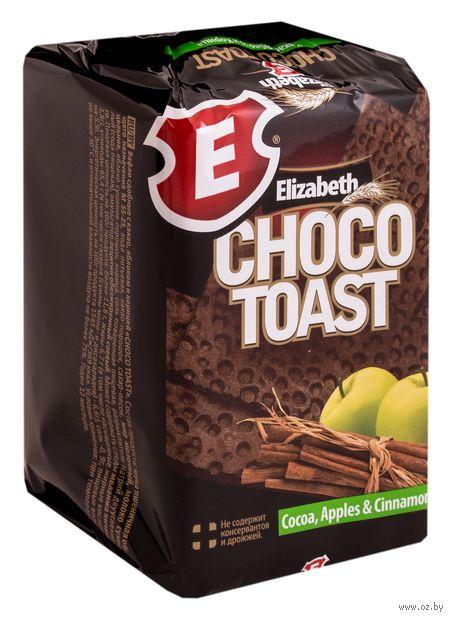 "Вафли ""Елизавета. С какао, яблоком и корицей"" (85 г) — фото, картинка"