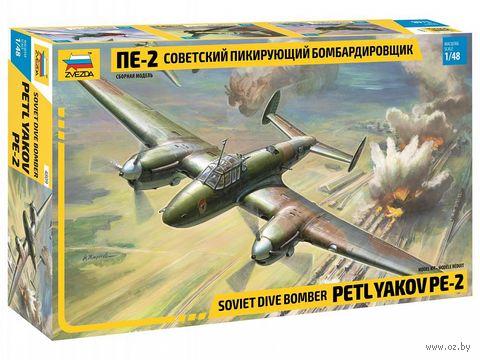Советский пикирующий бомбардировщик ПЕ-2 (масштаб: 1/48) — фото, картинка