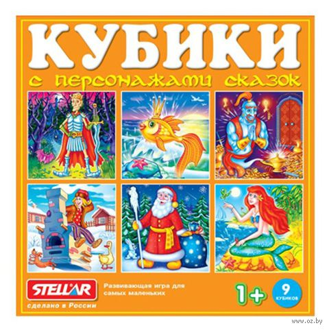 "Кубики с картинками ""Персонажи сказок-5"" (9 шт)"