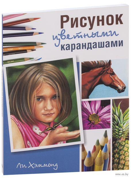 Рисунок цветными карандашами — фото, картинка