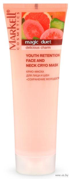 "Крио-маска для лица и шеи ""Сохранение молодости. Гуава и грейпфрут"" (115 г)"