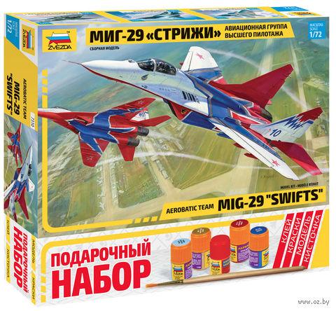 """Подарочный набор """"Авиационная группа высшего пилотажа МиГ-29 Стрижи"""" (масштаб: 1/72) — фото, картинка"""
