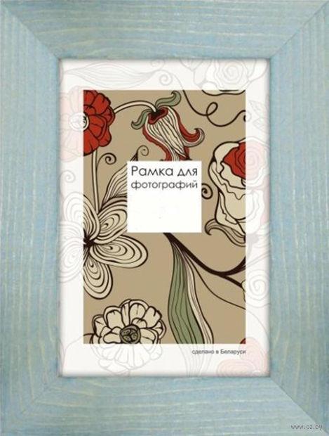 Рамка деревянная со стеклом (21x30 см; арт. Д30БКЛ/5084) — фото, картинка