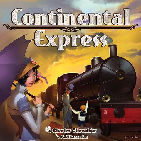 Континентальный экспресс — фото, картинка