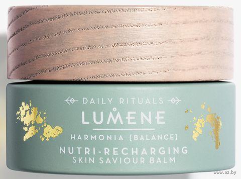 """Бальзам для тела """"Nutri-Recharging Skin Saviour Balm"""" (30 мл) — фото, картинка"""