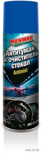 Антитуман и очиститель стекол (300 мл; арт. RW6126) — фото, картинка