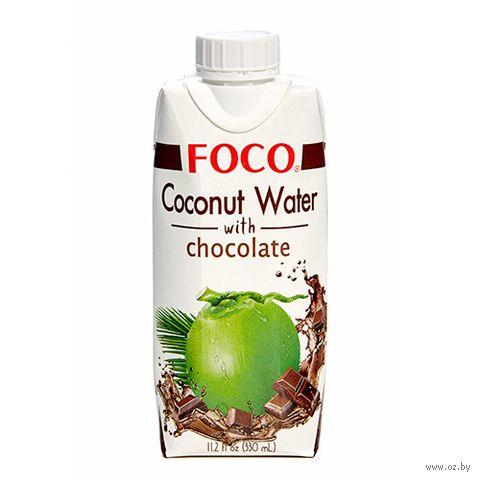 """Вода кокосовая """"Foco. С шоколадом"""" (330 мл) — фото, картинка"""