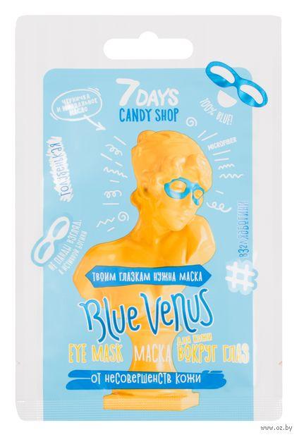 """Маска для кожи вокруг глаз """"Blue Venus"""" (1 шт.) — фото, картинка"""