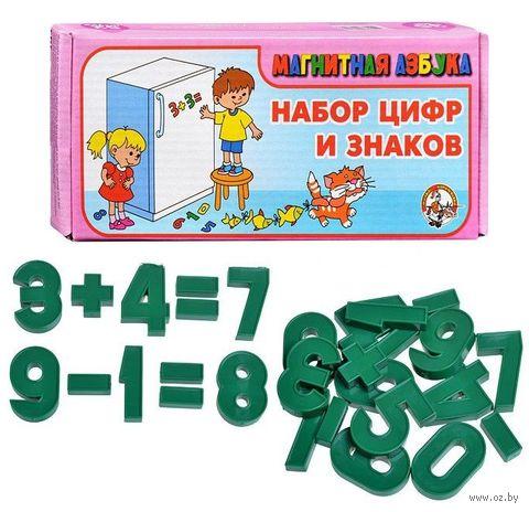 """Набор магнитов """"Цифры и знаки"""""""